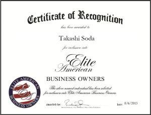 Takashi Soda